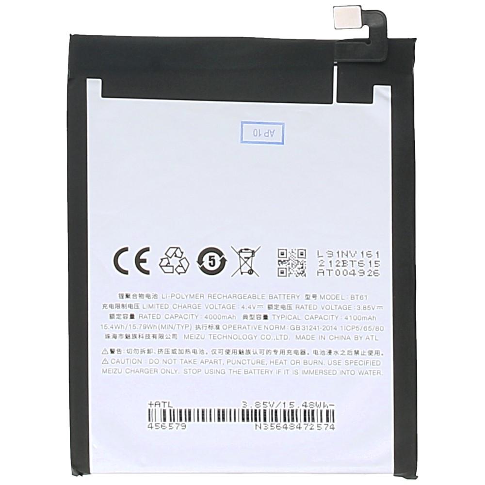 Meizu M3 Note Battery 4100mAh