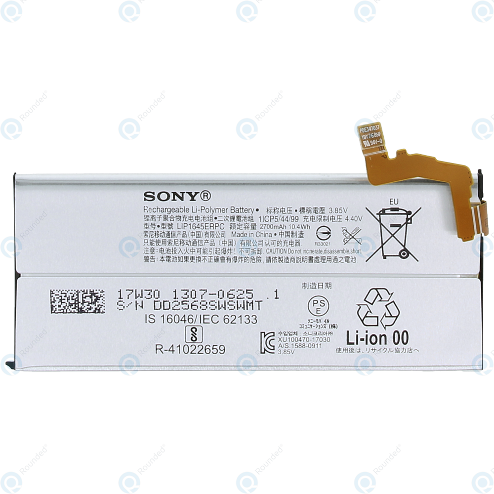 Sony Xperia XZ1 (G8341, G8342) Battery 2700mAh 1307-0625