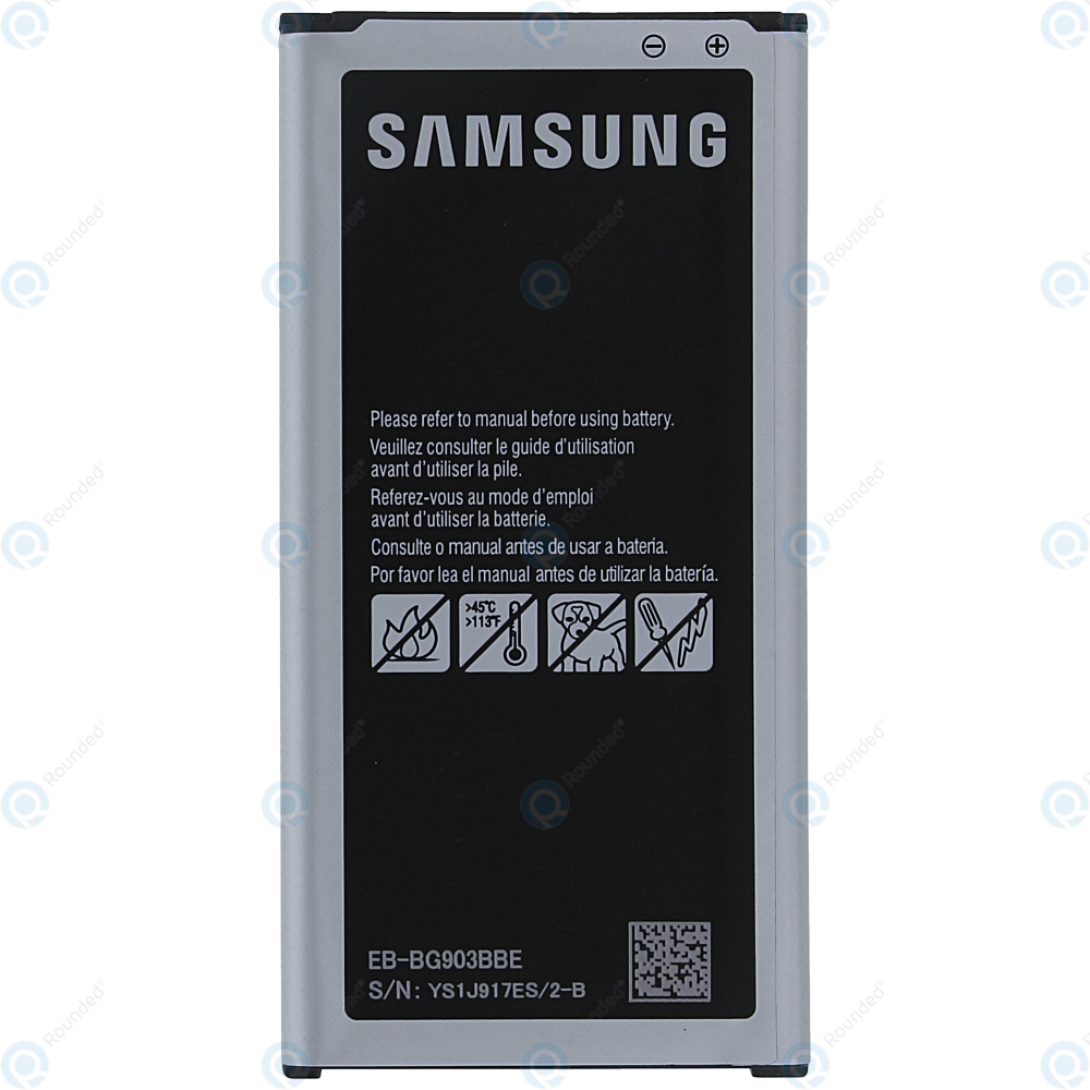 how to change s5 battery