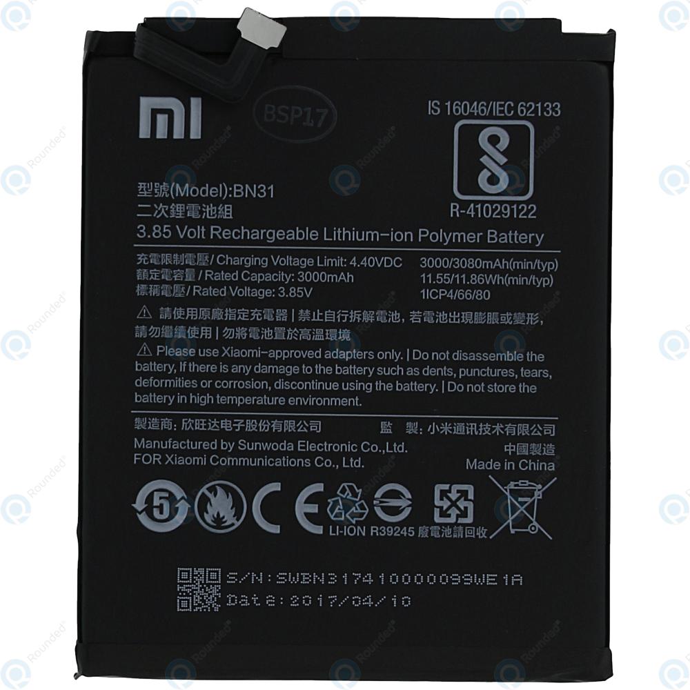 Xiaomi Mi A1, Redmi Note 5A Battery BN31 3080mAh 46BN31G13014