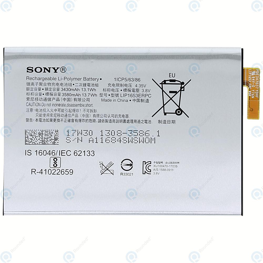 Sony Xperia XA2 Ultra (H3213, H4213) Battery LIP1653ERPC 3580mAh 1308-3586