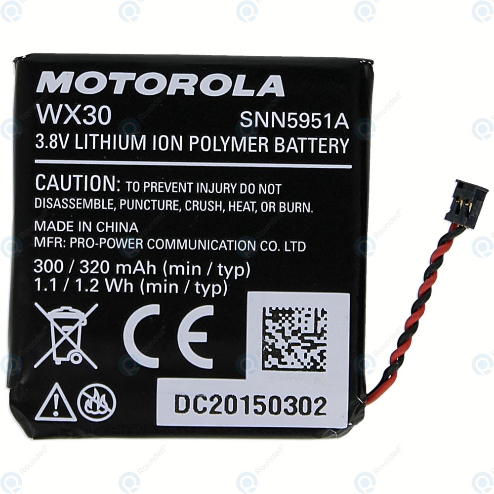 Motorola Moto 360 Battery SNN5951A WX30 300mAh
