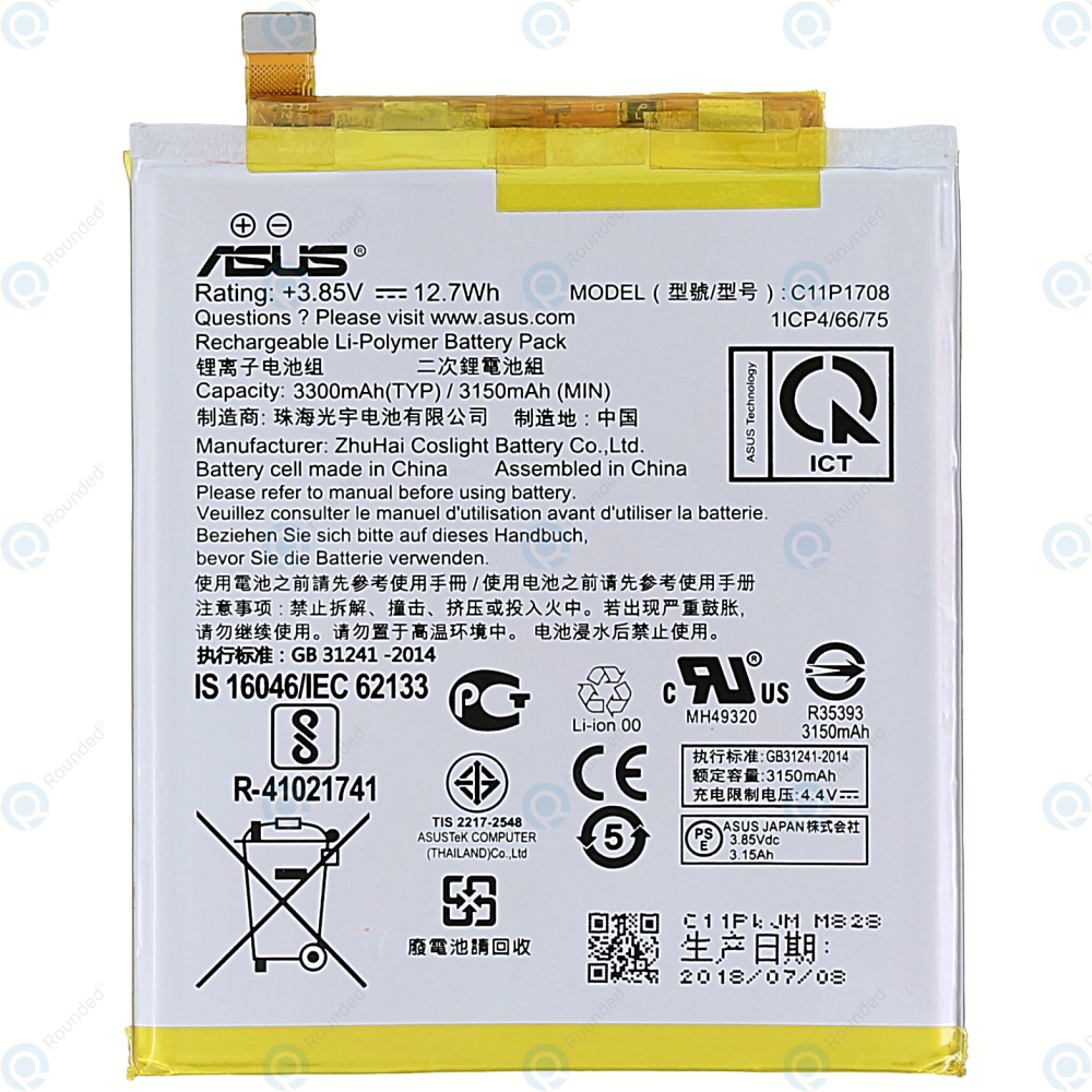 huge selection of e1376 03ccf Asus Zenfone 5 (ZE620KL) Zenfone 5z (ZS620KL) Battery C11P1708 3300mAh