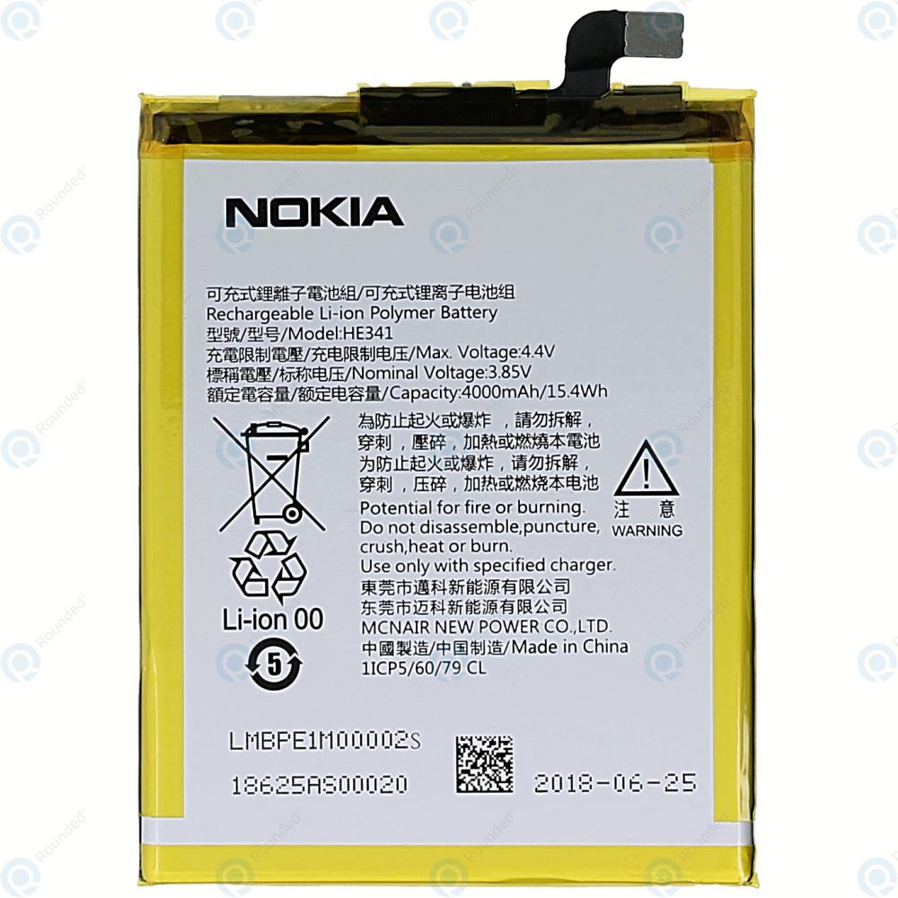 Nokia 2 1 Battery HE341 4000mAh