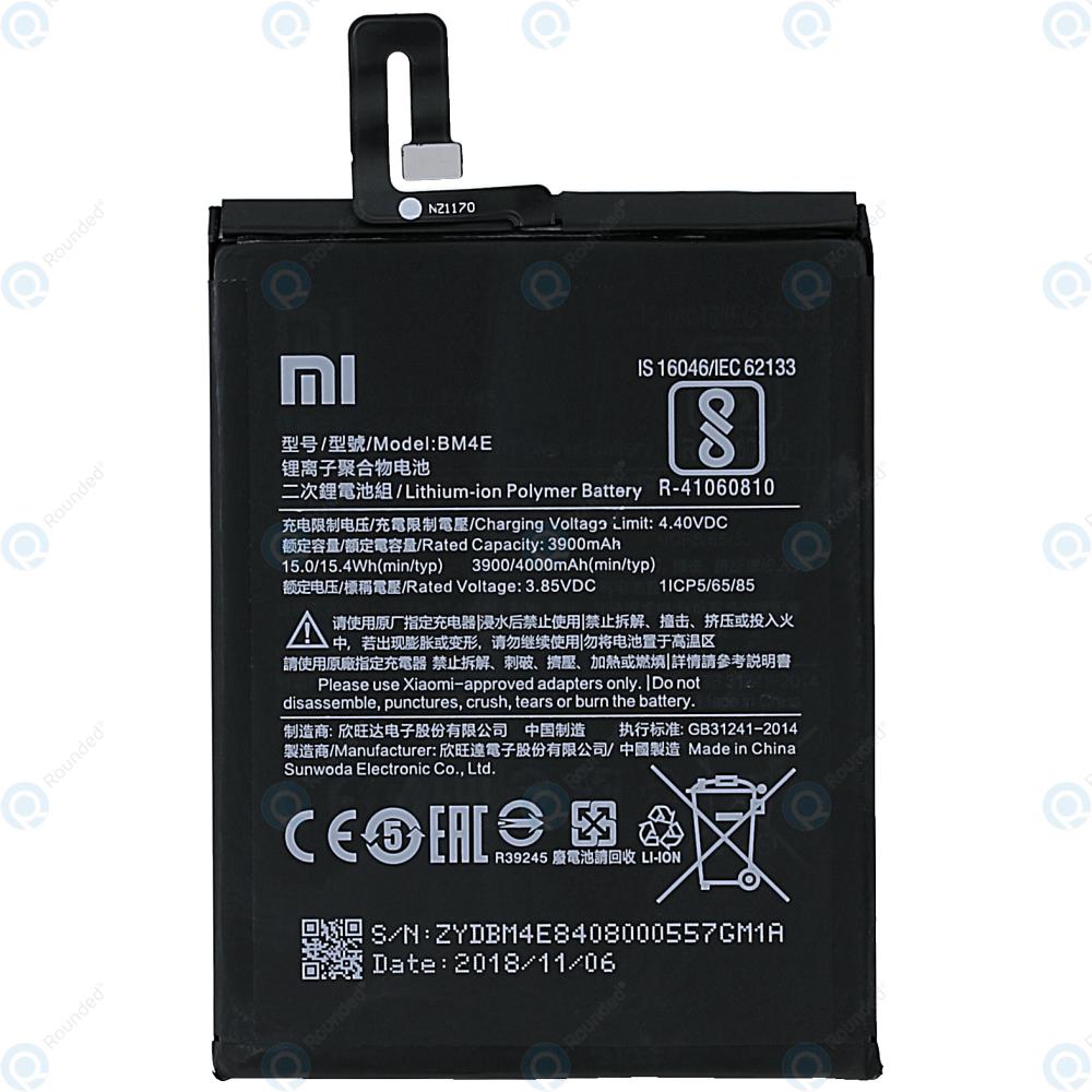 Xiaomi Pocophone F1 Battery BM4E 4000mAh 46BM4EA02093