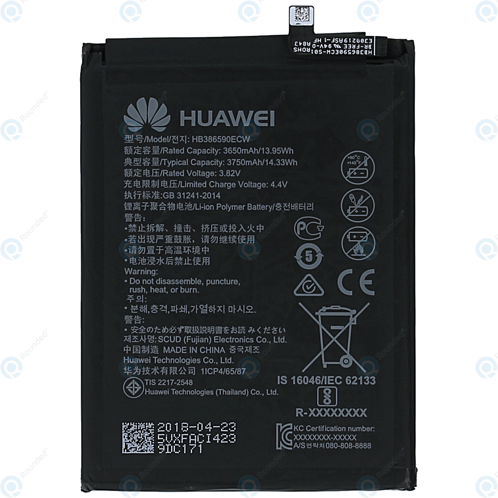 Huawei Honor 8X Battery HB386590ECW 3750mAh 24022735