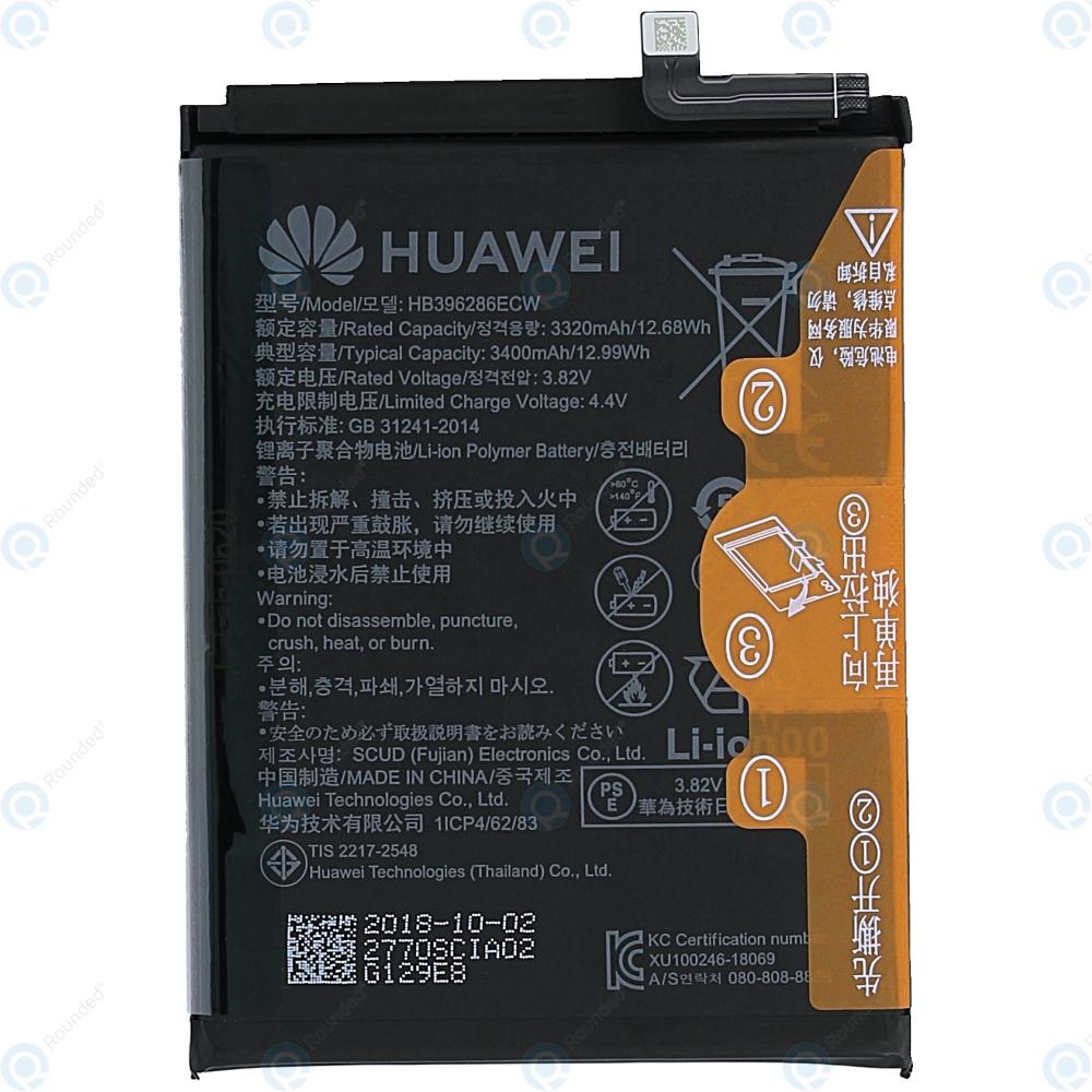 Huawei Battery HB396286ECW 3320mAh 24022919