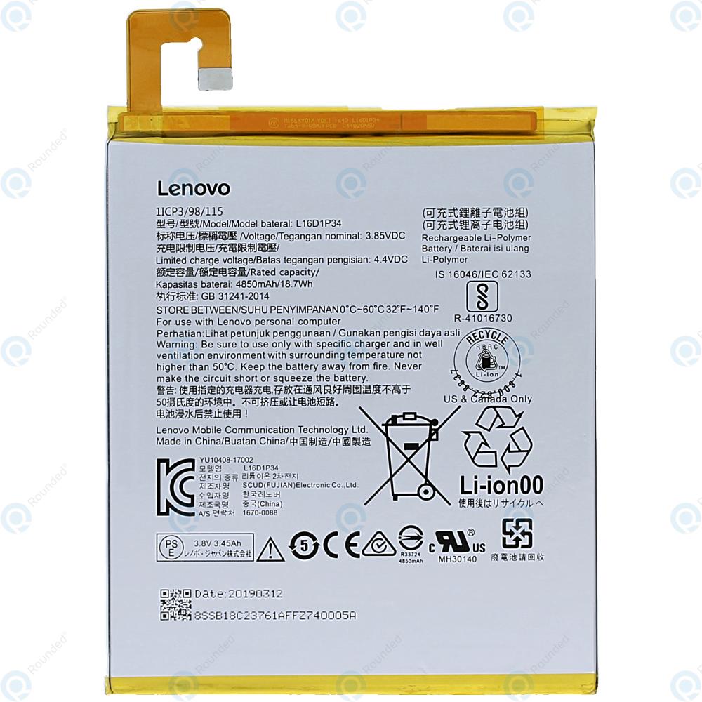 Lenovo Tab 4 8 (TB-8504X), Tab 4 8 Plus Battery L16D1P34 4850mAh