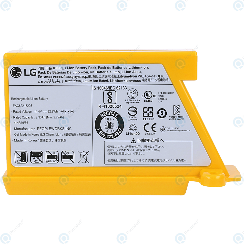 Replacement For Lg Us730 Battery By Technical Precision