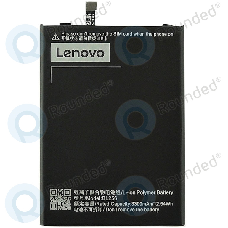 Lenovo Vibe K4 Note (A7010) Battery BL256 3300mAh