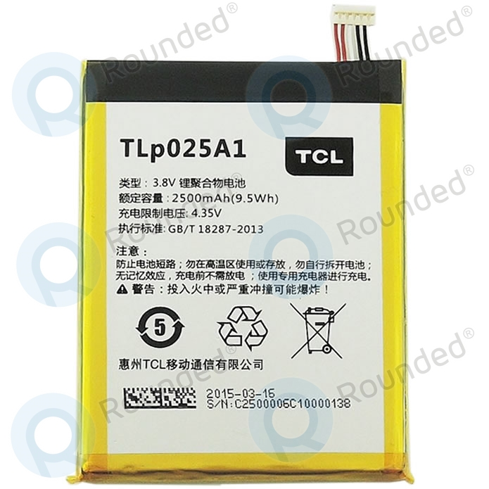 Alcatel One Touch Pop 2 (7043) Battery TLp025A1 2500mAh