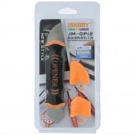 Jakemy JM-OP12 Dual heads flexible opening tool