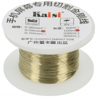 Kaisi LCD screen separator cutting wire 0.08mm 100 meter