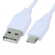LG USB data cable type-C white 1 meter DC12WB-G EAD63849201 EAD63849203 EAD63849204 EAD63849204