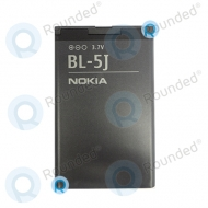 Nokia 200 Asha Battery,  Black spare part 4175351511C22539720;0670573