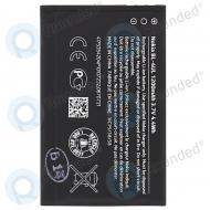Nokia BL-4UL Battery 1200mAh 0670721