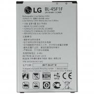 LG K4 2017 (M160E), K8 2017 (M200N) Battery BL-45F 2410mAh EAC63361407 EAC63321601 2410mAh.  EAC63361407