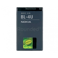 Nokia BL-4U Battery