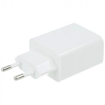 Huawei SuperCharge travel charger 2A-5A white HW-050450E00 HW-050450E00 image-2