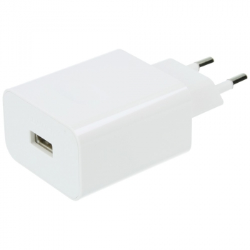 Huawei SuperCharge travel charger 2A-5A white HW-050450E00 HW-050450E00 image-4