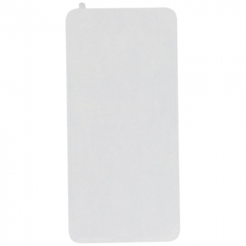 Huawei P10 Lite Adhesive sticker battery cover Adhesive foil for battery cover.   image-1