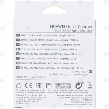 Huawei Quick travel charger 2000mAh incl. USB data cable type-C white (EU Blister) AP32_image-1