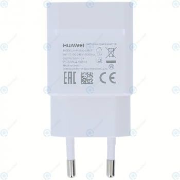Huawei Travel charger 2000mAh incl. microUSB data cable white HW-050200E01_image-4
