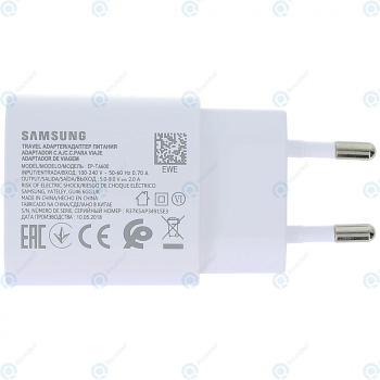 Samsung Fast travel charger 2000mAh white EP-TA600EWE_image-1