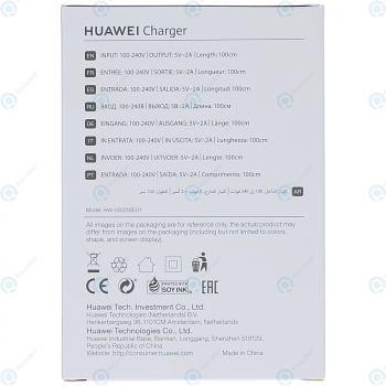 Huawei Charger 2000mAh incl. microUSB data cable (EU Blister) 55030254_image-2