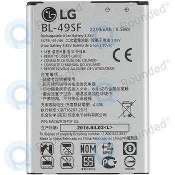 LG G4s, G4 Beat (H735) Battery BL-49SF 2300mAh EAC62919001