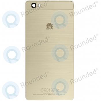 Huawei P8 Lite Battery cover gold 02350HVT  02350HVT