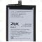 Lenovo ZUK Edge Battery BL271 3050mAh