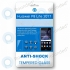 Huawei P8 Lite 2017 Tempered glass