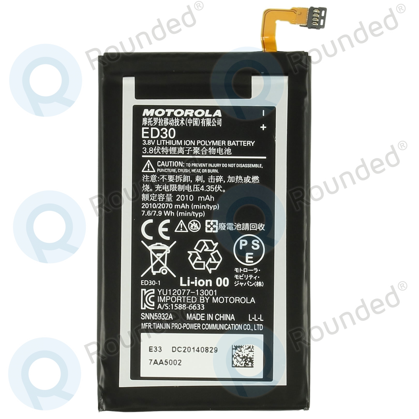 Motorola Moto G (2014), Moto G2 (XT1068), Moto G (2nd Gen) , Moto G 4G, Moto G LTE Battery ED30 2010mAh SNN5932A